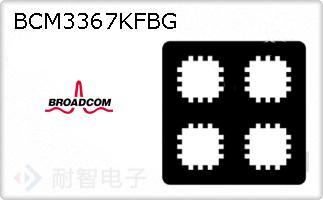 BCM3367KFBG的图片