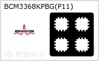 BCM3368KPBG(P11)