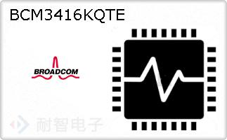 BCM3416KQTE的图片