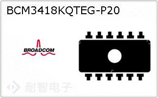 BCM3418KQTEG-P20