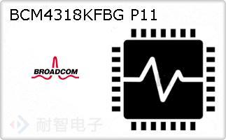 BCM4318KFBG P11的图片