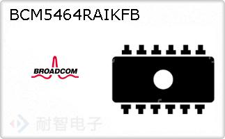 BCM5464RAIKFB的图片