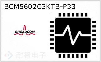 BCM5602C3KTB-P33