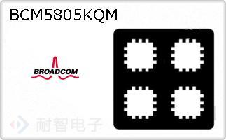 BCM5805KQM的图片