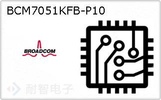 BCM7051KFB-P10