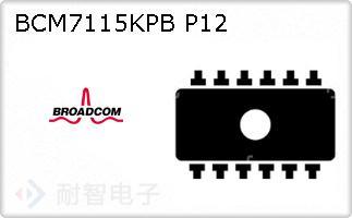 BCM7115KPB P12的图片